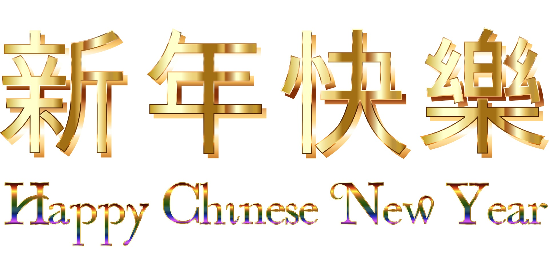 Celebrate Chinese New Year At Sunstone Registered Massage Therapy